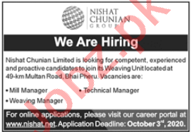 Mill Manager Jobs 2020 in Nishat Chunian Group Lahore