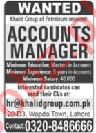 Accounts Manager Jobs 2020 in Khalid Group of Petroleum