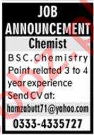 Chemist Jobs Open in Lahore 2020