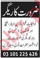 Technical Worker & Worker Jobs 2020 in Lahore