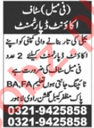 Female Accountant & Accounts Officer Jobs 2020 in Lahore