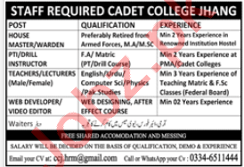 House Master & Drill Instructor Jobs 2020 in Jhang