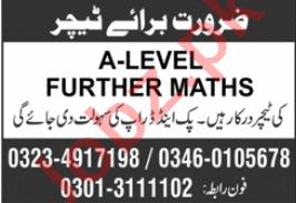 Teacher & Maths Teacher Jobs 2020 in Lahore