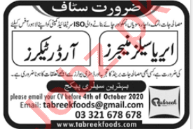 Tabreek Foods Lahore Jobs 2020 for Area Sales Manager