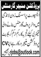 Production Manager Garments Job 2020 in Karachi