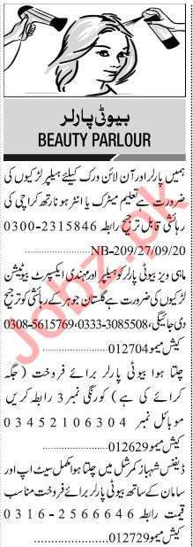 Jang Sunday Classified Ads 27 Sept 2020 for Beauty Parlor