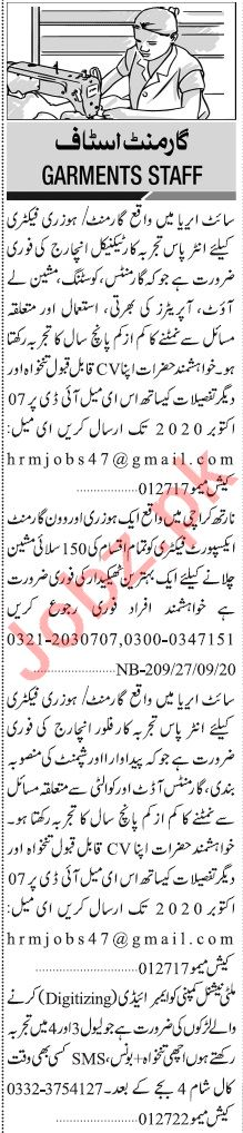 Jang Sunday Classified Ads 27 Sept 2020 for Garments Staff