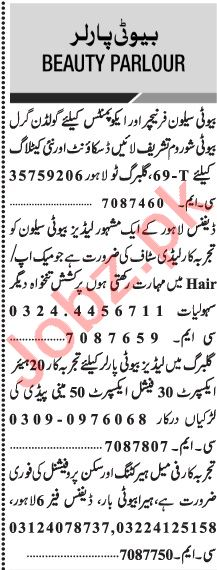 Jang Sunday Classified Ads 27 Sept 2020 for Beauty Parlour