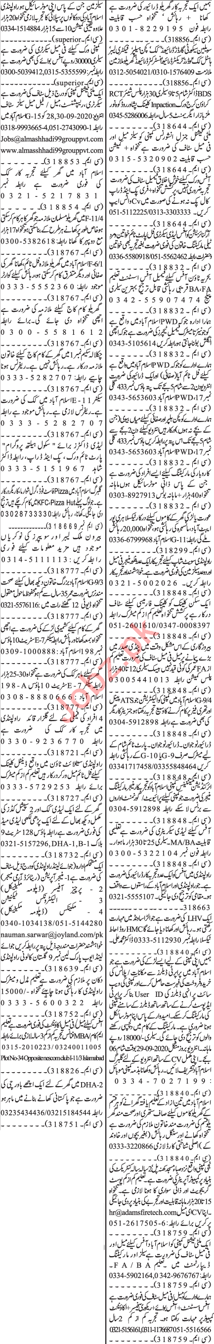 Jang Sunday Classified Ads 27 Sept 2020 for General Staff