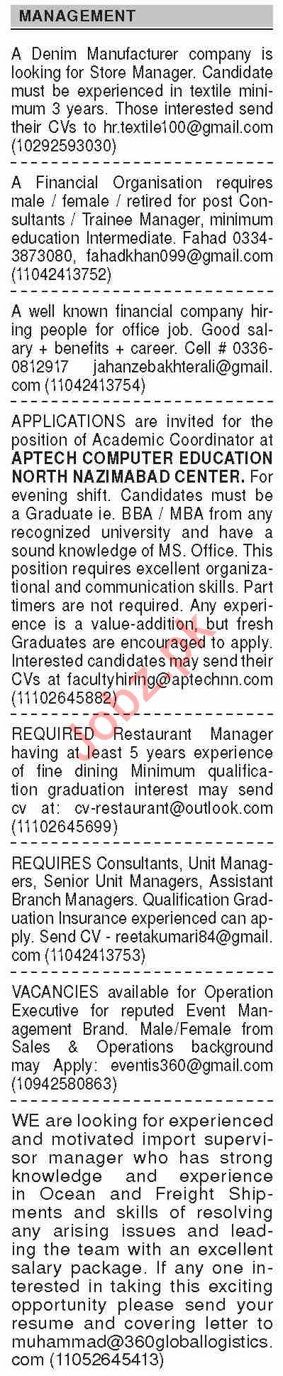 Dawn Sunday Classified Ads 27 Sept 2020 for Management