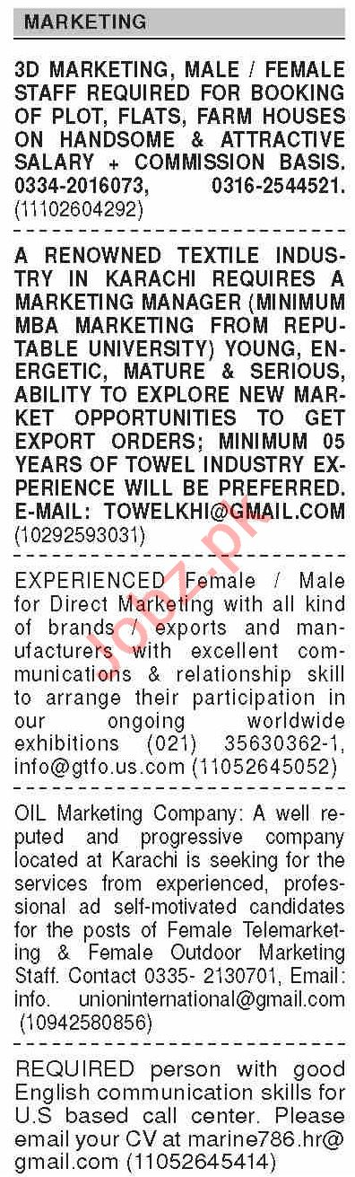 Dawn Sunday Classified Ads 27 Sept 2020 for Marketing Staff