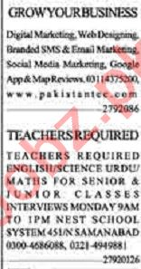 Dunya Sunday Classified Ads 27 Sept 2020 for IT Staff