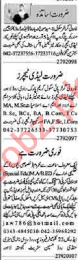 Dunya Sunday Classified Ads 27 Sept 2020 for Teaching Staff