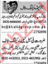Dunya Sunday Classified Ads 27 Sept 2020 for Sales Staff
