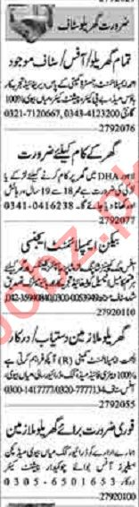 Dunya Sunday Classified Ads 27 Sept 2020 for House Staff
