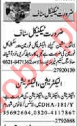 Dunya Sunday Classified Ads 27 Sept 2020 for Technical Staff