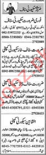 Dunya Sunday Classified Ads 27 Sept 2020 for Security Staff