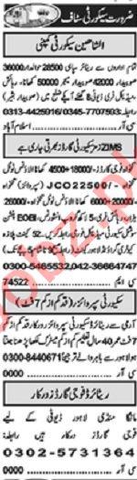 Khabrain Sunday Classified Ads 27 Sept 2020 Security Staff