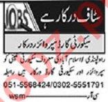 Khabrain Sunday Islamabad Classified Ads 27 Sept 2020