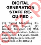 Nation Sunday Classified Ads 27 Sept 2020 for Sales Staff