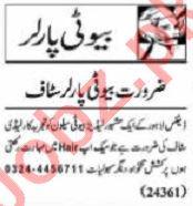 Nawaiwaqt Sunday Classified Ads 27 Sept 2020 Beauty Parlor