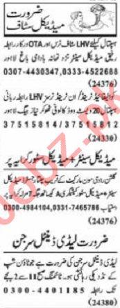 Nawaiwaqt Sunday Classified Ads 27 Sept 2020 Medical Staff