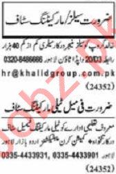Nawaiwaqt Sunday Classified Ads 27 Sept 2020 for Sales Staff