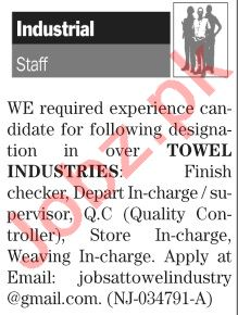 The News Sunday Classified Ads 27 Sept 2020 for Industrial