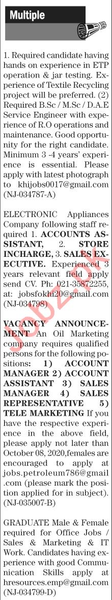 The News Sunday Classified Ads 27 Sept 2020 for Multiple
