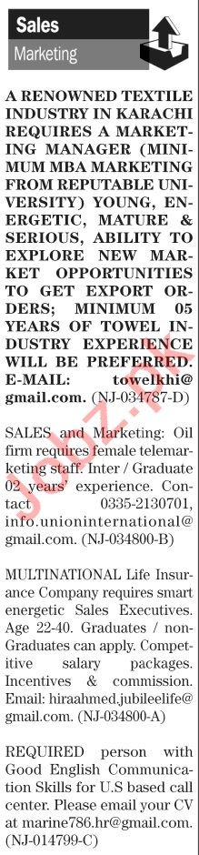 The News Sunday Classified Ads 27 Sept 2020 for Sales Staff