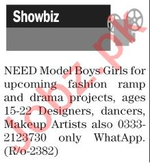 The News Sunday Classified Ads 27 Sept 2020 for Showbiz