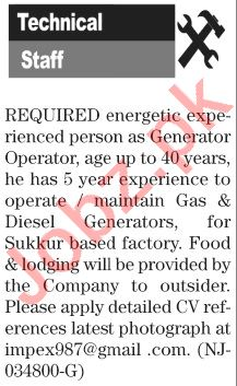 The News Sunday Classified Ads 27 Sept 2020 for Technical