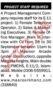 Female Office Manager & Telephone Operator Jobs 2020