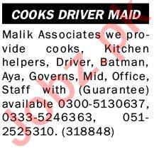 Malik Associate Jobs 2020 Cook & Driver