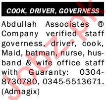 Nurse & Batman Jobs 2020 in Abduallah Associates
