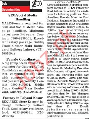 The News Sunday Classified Ads 27 Sept 2020 Office Staff