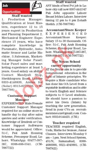 The News Sunday Classified Ads 27 Sept 2020 for Admin Staff