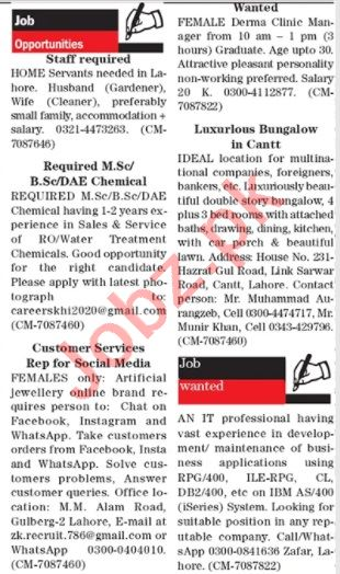 The News Sunday Classified Ads 27 Sept 2020 Multiple Staff