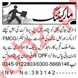 Aaj Sunday Classified Ads 27 Sept 2020 for Marketing Staff