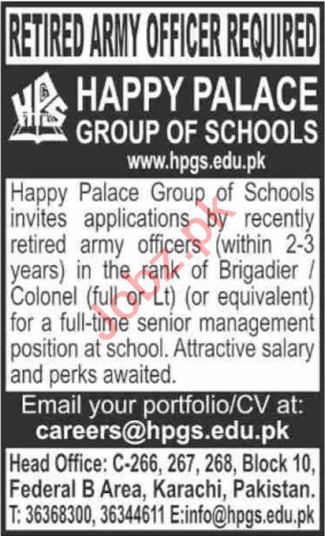 Happy Palace Group of Schools Jobs 2020 for Security Officer