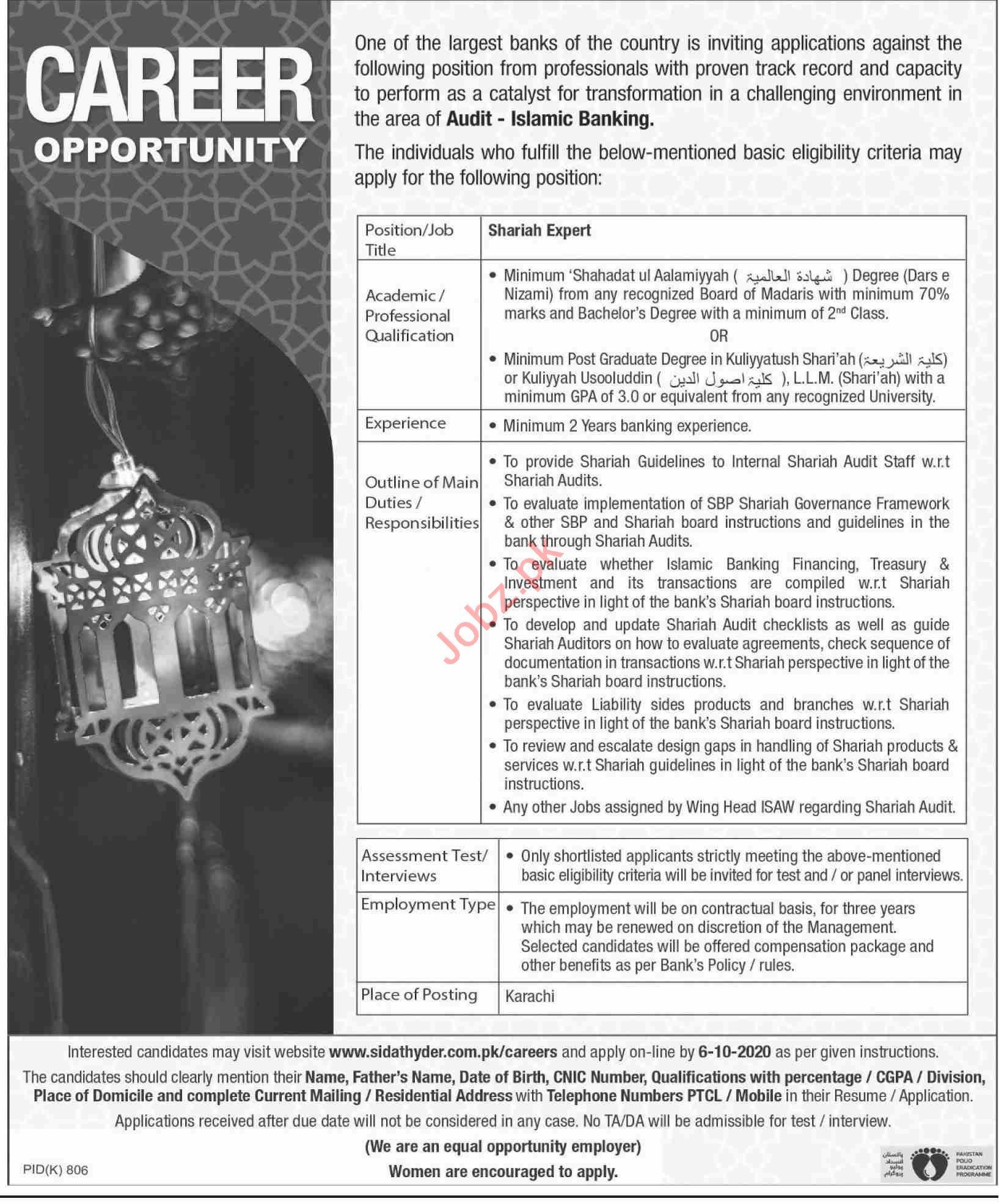 Shariah Expert Jobs 2020 in Karachi