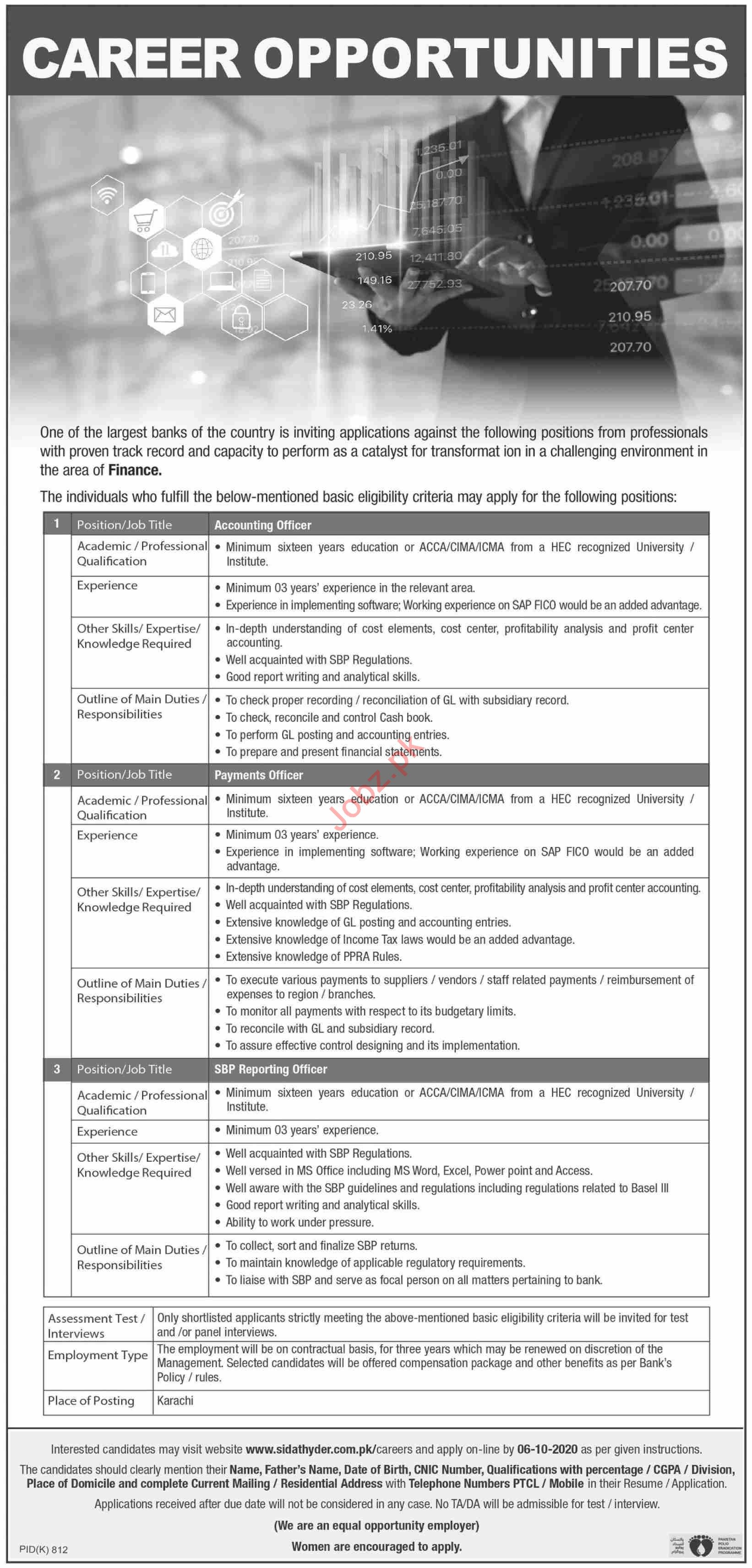 Accounting Officer & Payments Officer Jobs 2020 in Karachi