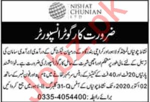 Nishat Chunian Lahore Jobs 2020 for Cargo Transporter