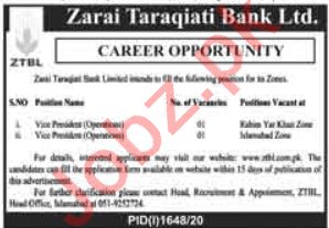 ZTBL Islamabad Jobs 2020 for Vice President