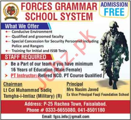 Forces Grammar School System FGCS Faisalabad Jobs 2020