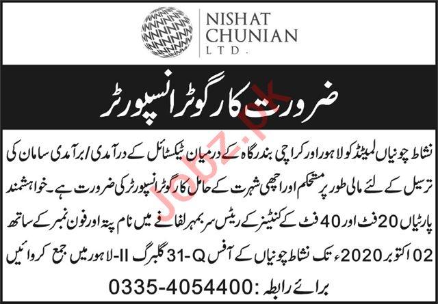 Cargo Transporter Jobs 2020 in Nishat Chunian Lahore