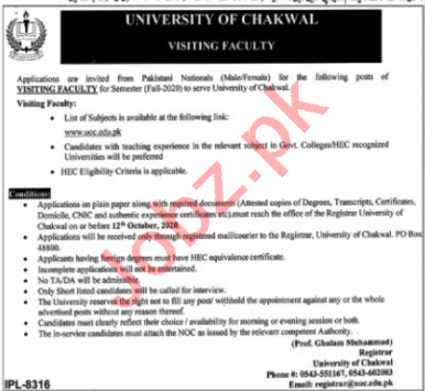 University of Chakwal Jobs 2020 for Visiting Professors