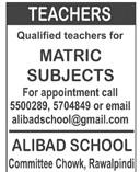 Alibad School Jobs 2020 For Teaching Staff in Rawalpindi