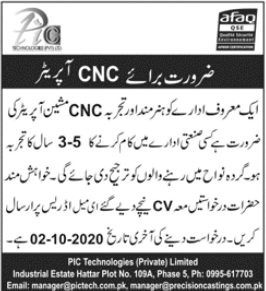 CNC Operator Job 2020 in Hattar KPK