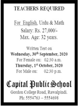Capital Public School Jobs 2020 For Teaching Staff